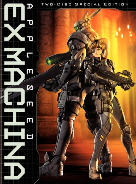 appleseed-saga-ex-machina-movie